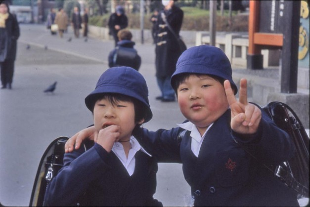 Greetings from our friends from Tokyo. Image- Archive DS