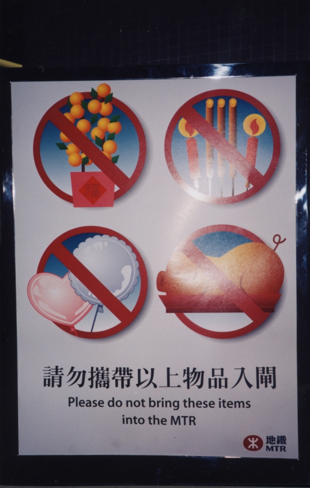 Strict policies for Hong Kong public transit riders.- courtesy Archive DS